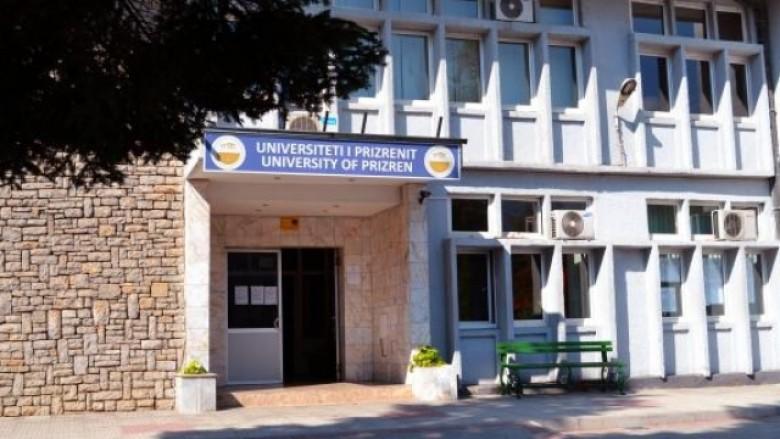 ORCA  Nuk do të mbyllet universiteti e Pejës  Prizrenit dhe Mitrovicës