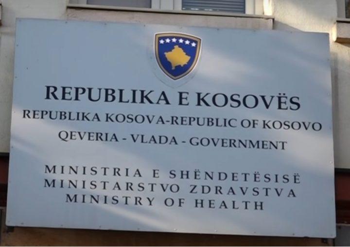 MSh: Qytetarët të cilët vijnë në Kosovë nuk kanë nevojë të testohen